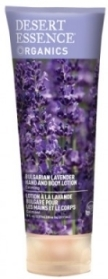 Bulgarian Lavender Hand and Body Lotion, 227 ml
